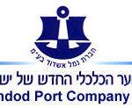 ashdod_port