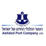 discount200_0001_ashdod_port