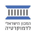 idi_logo