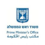 pm-office-logo200
